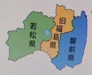 明治・大正の自由民権家、相沢寧堅(福島県浪江町): けやきのブログⅡ